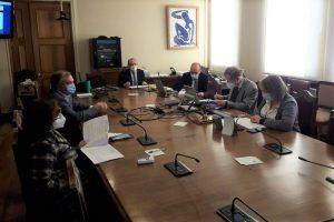 Comisión de Gobierno Interior